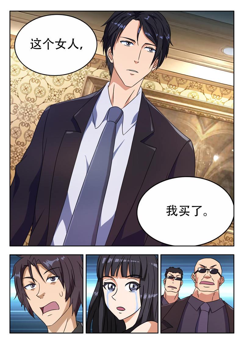 最新韩漫《首席总裁的高冷娇妻》全章节免费漫画