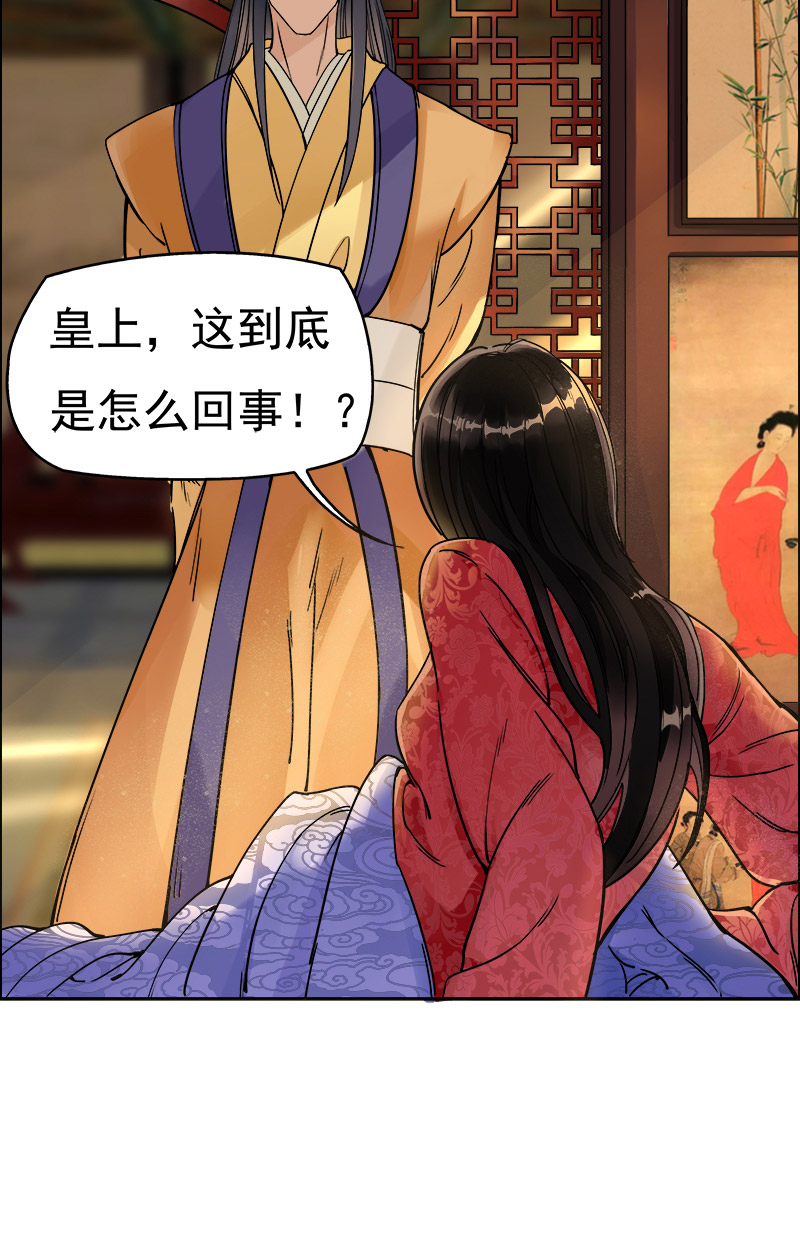 完结版皇妃《狂女重生:纨绔七漫画》完本免费简单人物漫画图片图片