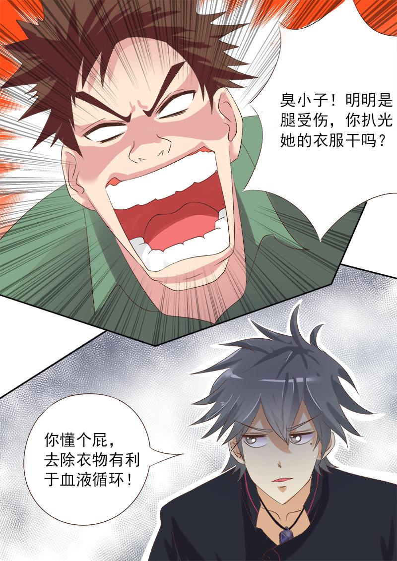 【小漫画】为了满足自己的特殊癖好,他不惜被上司侮辱也要...
