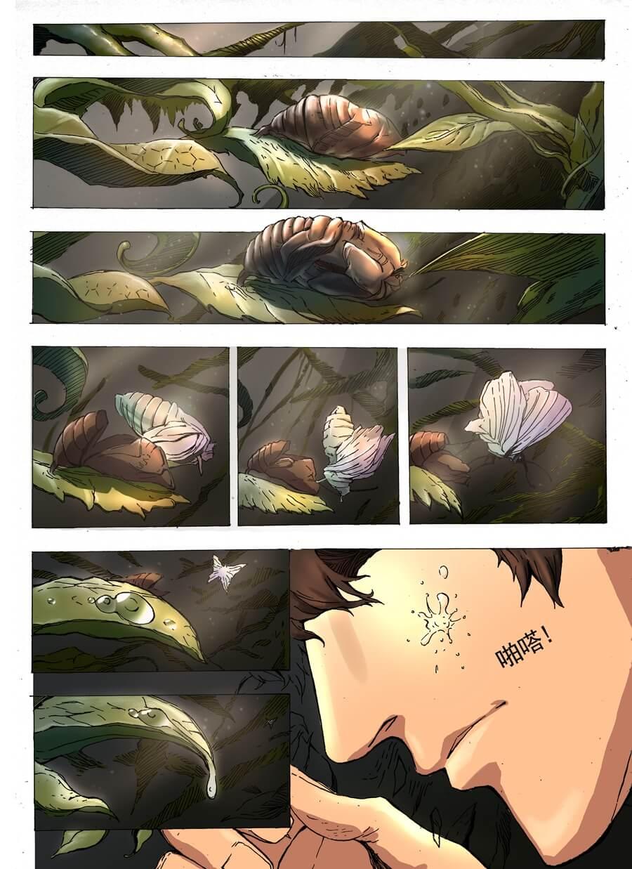【小漫画】我与女神在一起的那些日子,有点怀恋....
