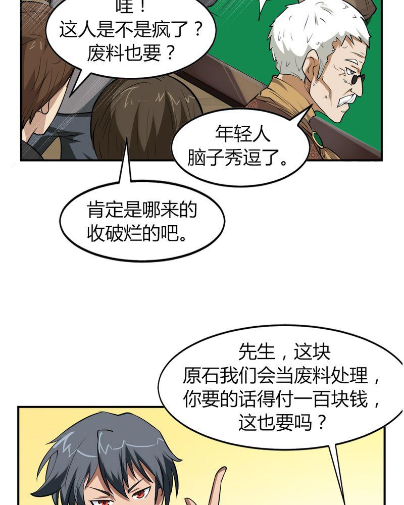【小漫画】面对困境,他能否保住性命,突出重围?