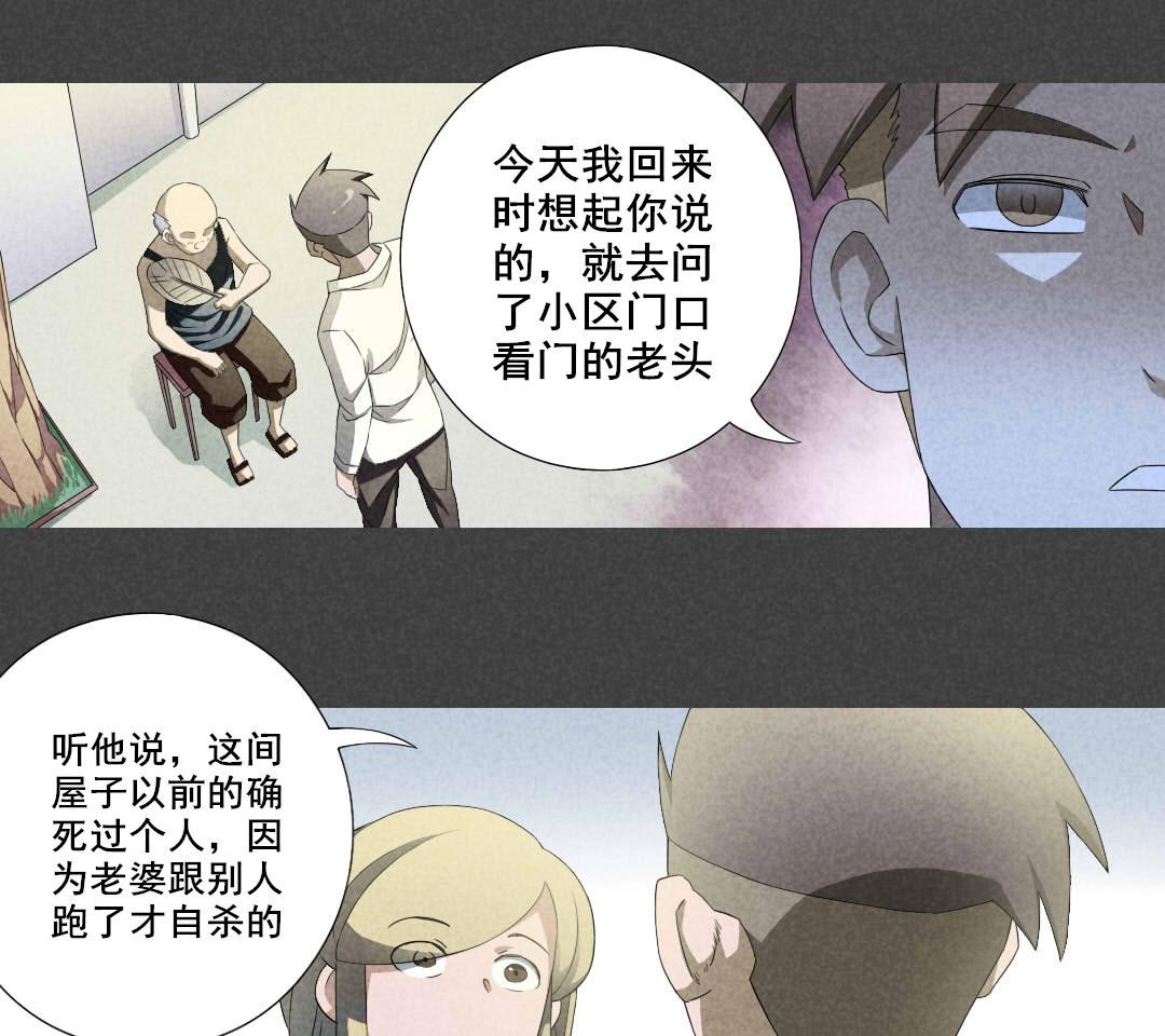 【小漫画】看不惯我又干不掉我,你可以抠瞎双眼啊!