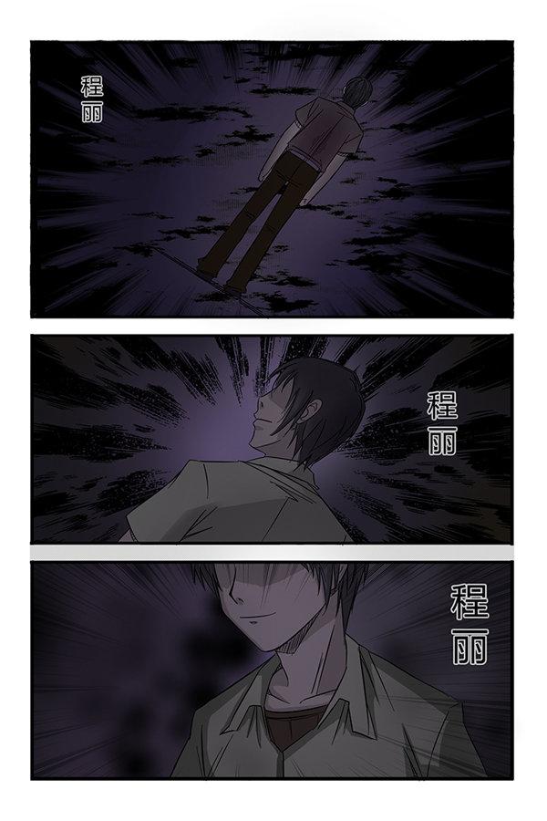 【小漫画】开棺前,一定要这么做,要不然会被死人气冲撞到...