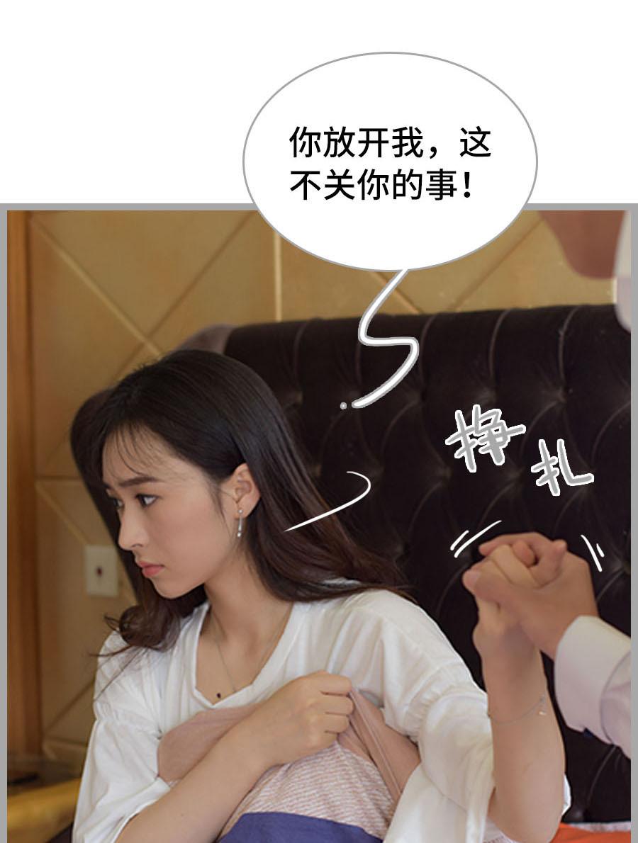 【小漫画】原本拥有一切的她,却不料被同面孔的女子扭转了人生!
