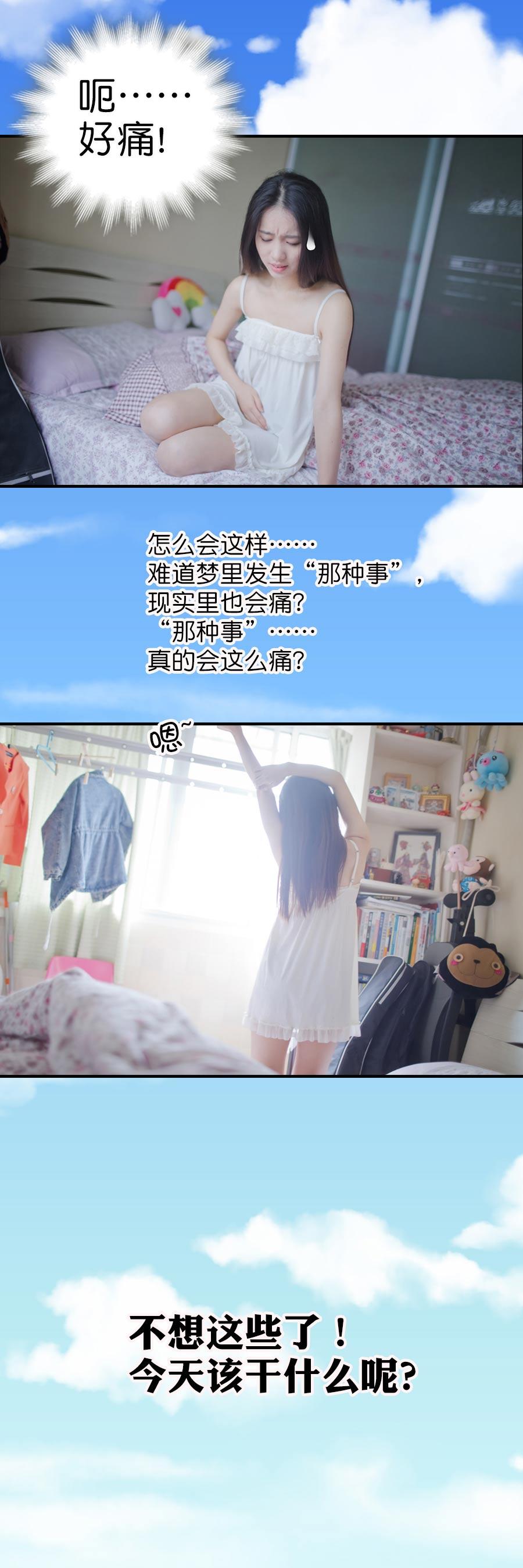 【免费漫画】身材火辣的女总裁邂逅夜店小鲜肉,虐恋升级!