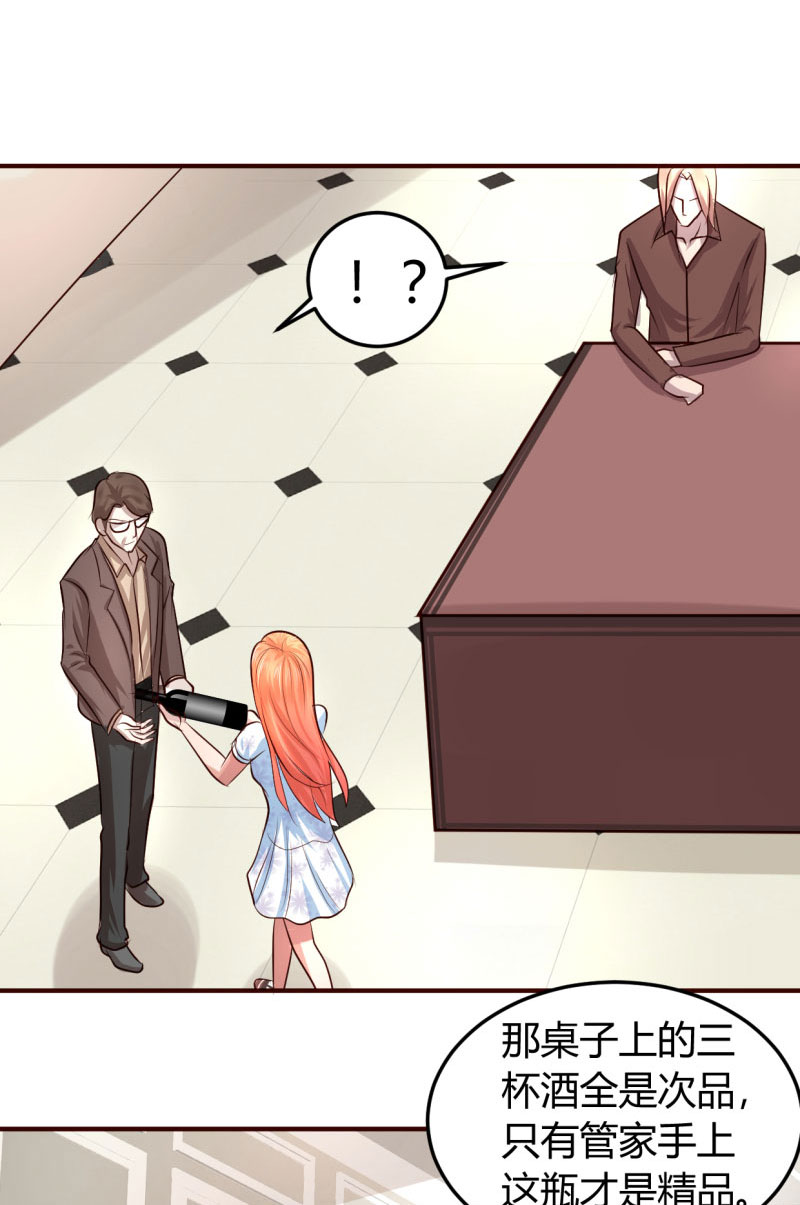 【免费漫画】凭什么你在外面搞三搞四,我就只能守着你一个人?