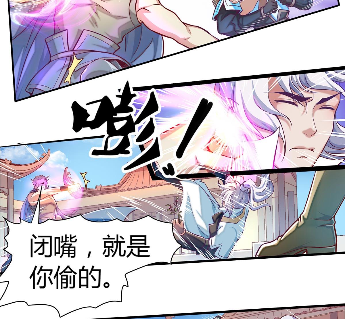 """【小漫画】随便来个美女就想引我进""""洞""""?"""