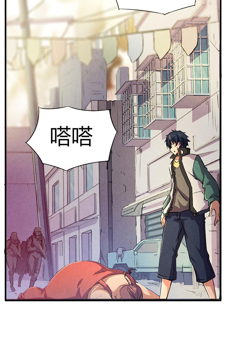 【免费漫画】死不瞑目的人有可能会回光返照,真相竟是....