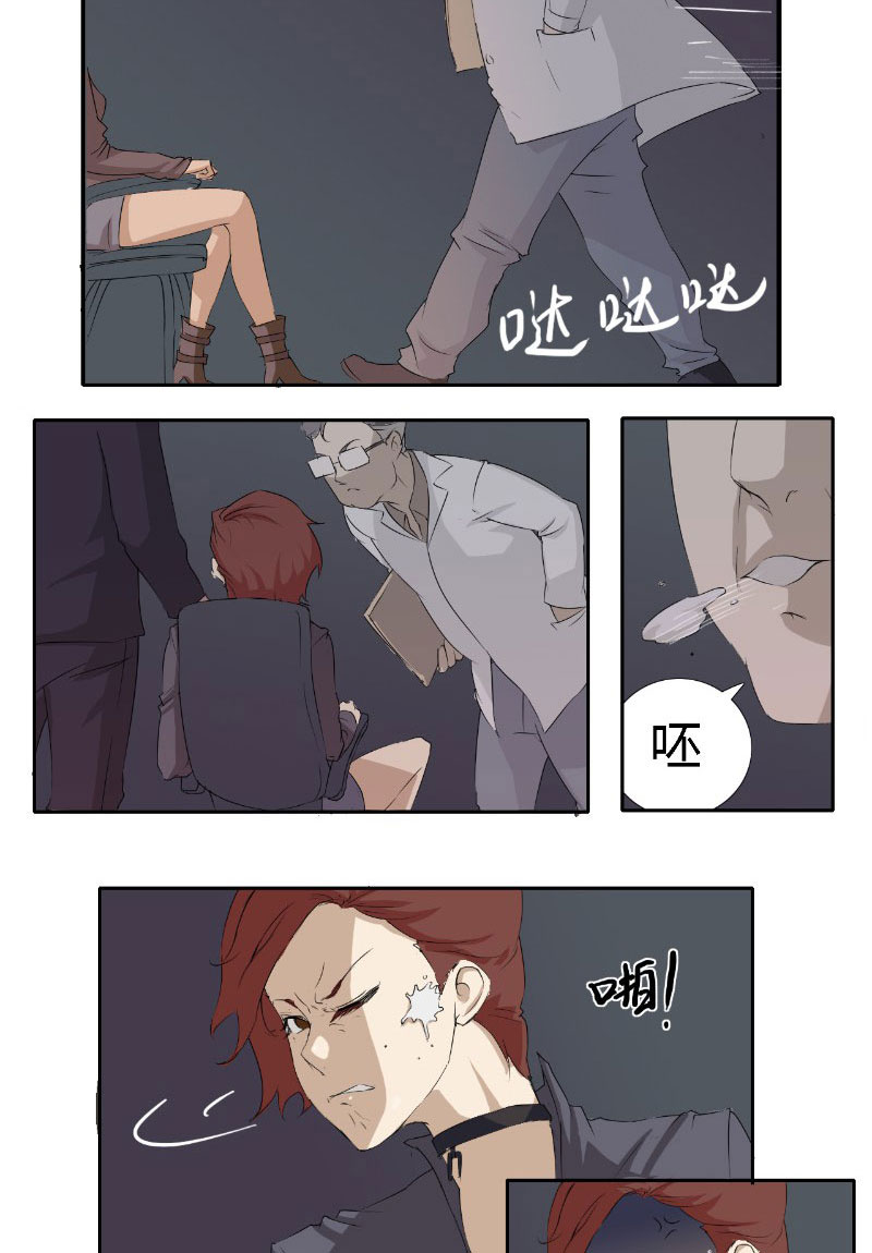 【小漫画】叛逆少女的成长之路