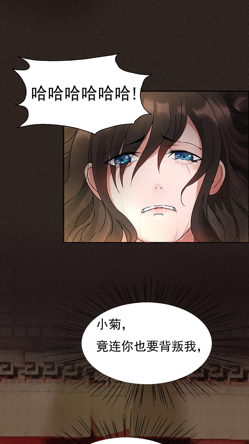 【精品漫画】穿越成王府失宠的王妃,撕白莲、揍渣男,活得风生水起!
