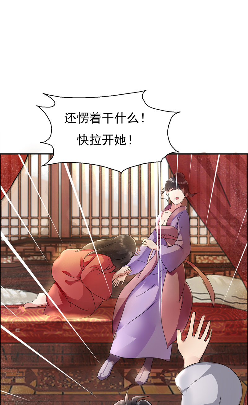 《狂女重生:纨绔七皇妃漫画》—(完结版) (全集漫画免费阅读)