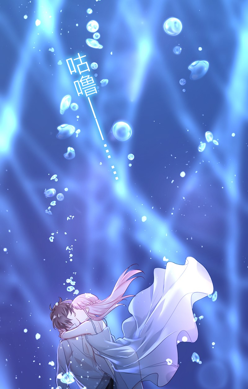 【小漫画】一次次深情告白换来的却是冰冷的拒绝,当她放手的时候他却奋力直追!