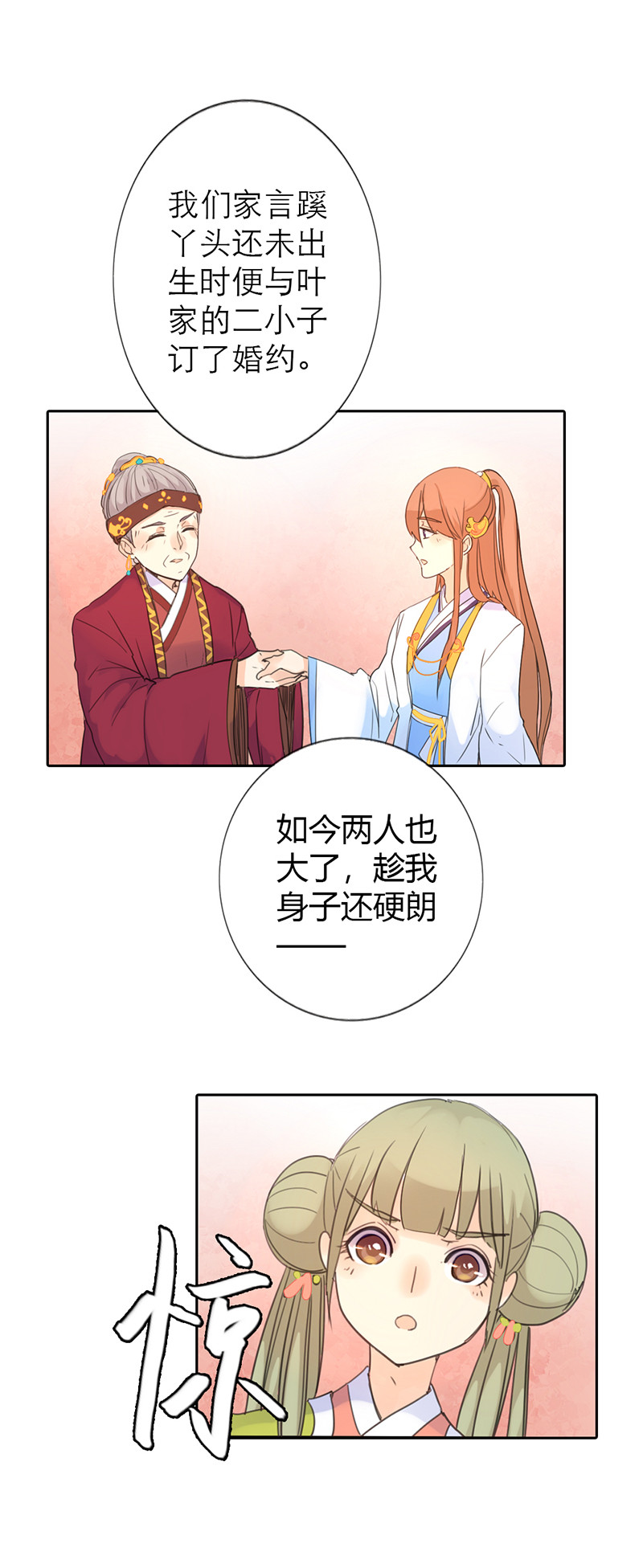 【小漫画】在公司做这种事被美女上司发现,她居然提出了这样的要求!!