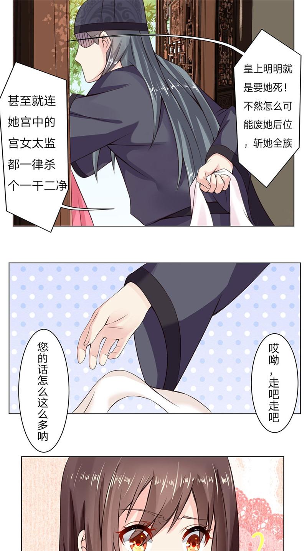 """【免费漫画】你追求的是""""幸福"""",还是""""比别人幸福""""?!"""