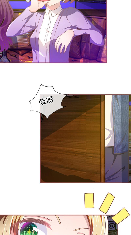 【免费漫画】老公英俊帅气,身价千万却是头狼,还老缠着我要造小狼!!