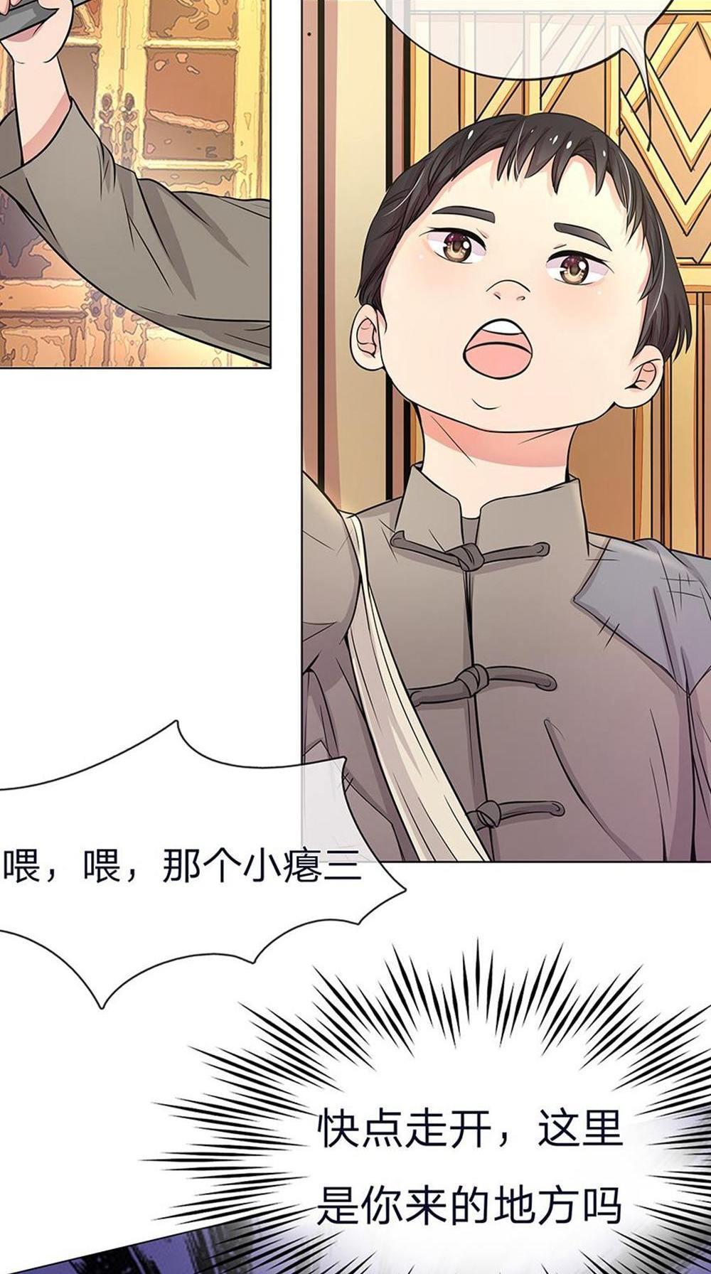 【免费漫画】废柴少女穿越古代做上走阴使,身边跟着一个俊俏鬼大人