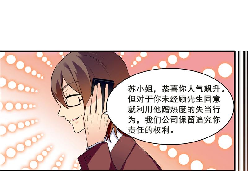 【小漫画】渣男娶了前女友亲妹妹,竟然还想让她当第三 者?