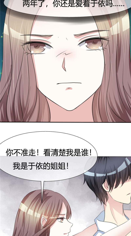 """【小漫画】淘气丫头三次逃婚,腹黑总裁抱紧她:""""乖乖老婆,哪里逃?"""""""