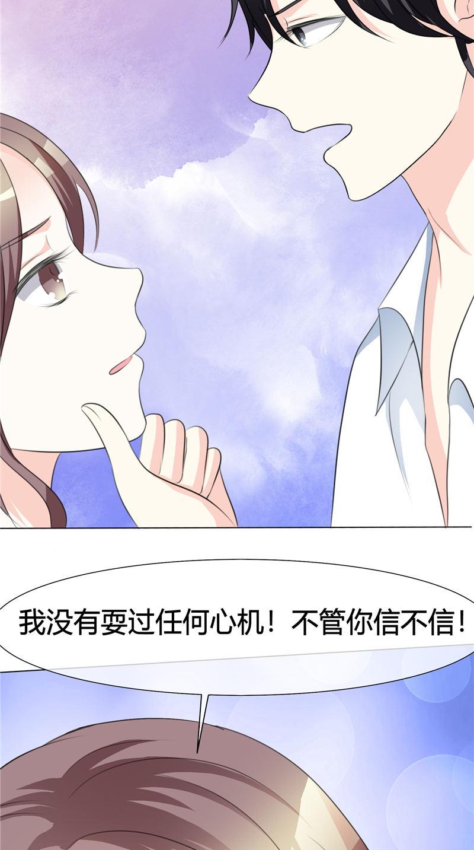 哥哥的秘书韩国漫画
