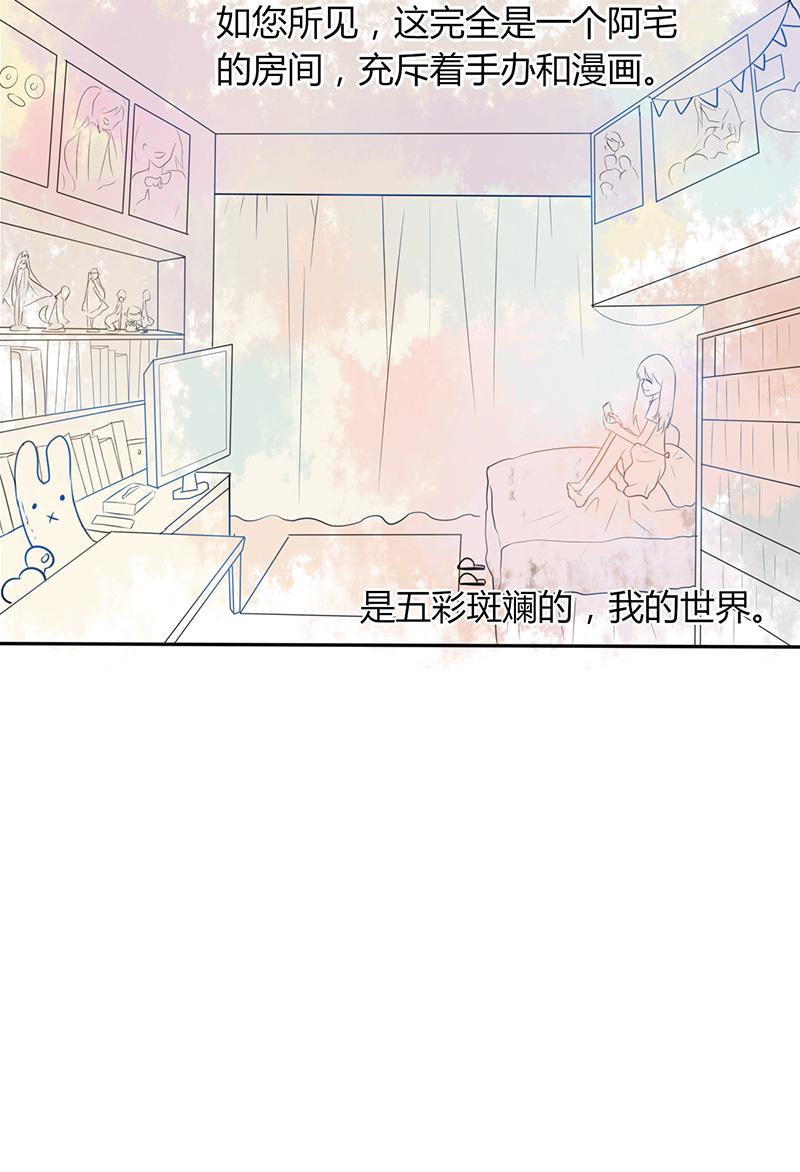 【免费漫画】他把她壁咚在墙上说:撩了气血方刚的男人是什么下场,你应该知道吧!