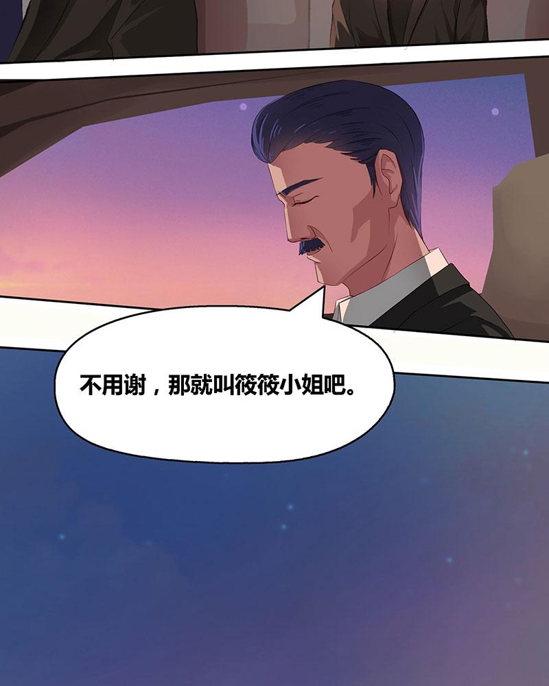 【免费漫画】恋爱还没谈就直接求婚,你咋不按套路出牌呢?