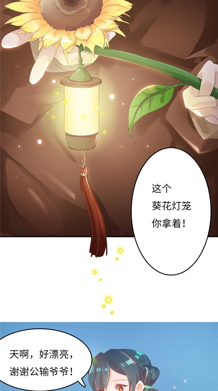 魔盗白骨衣小漫画