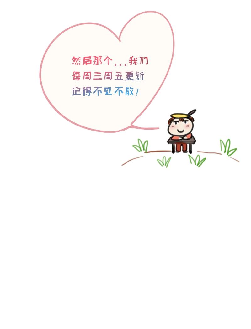 【小漫画】古代女子未婚生子会有什么悲惨的下场?