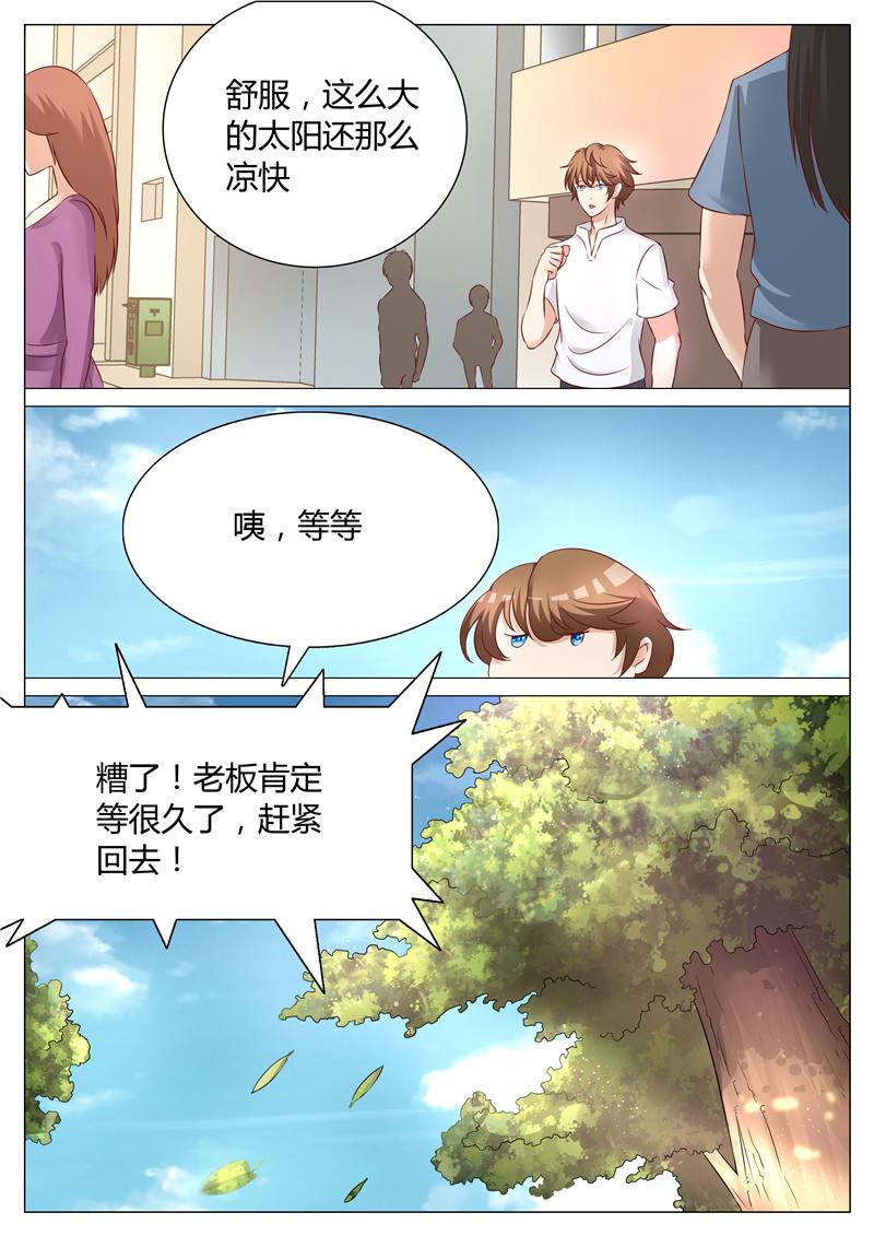 【小漫画】最爱的女人背着我和兄弟偷情,知道真相后一怒之下将她...