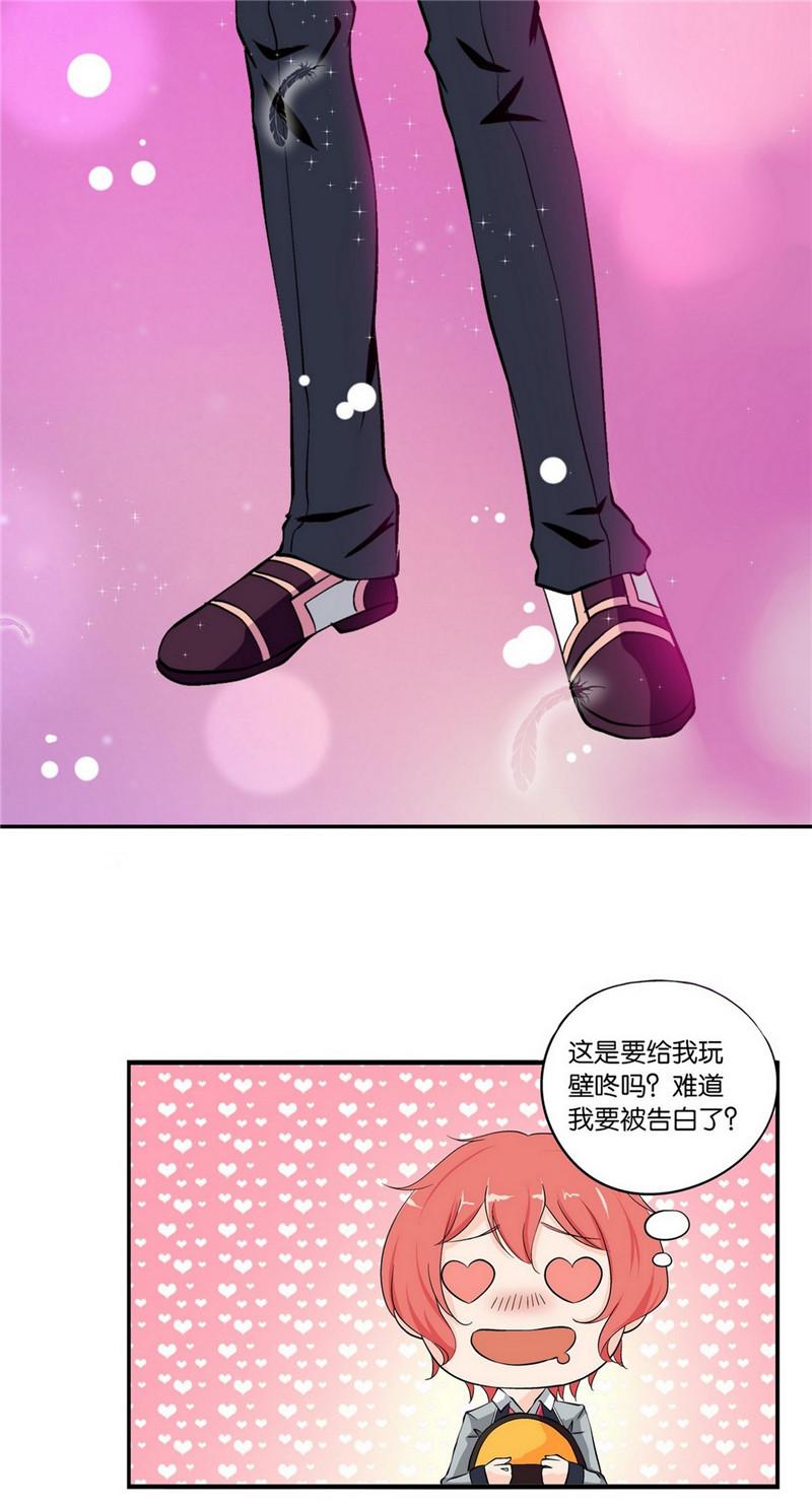 【污漫画】因为我爱你,所以我愿意被当做她的替身...