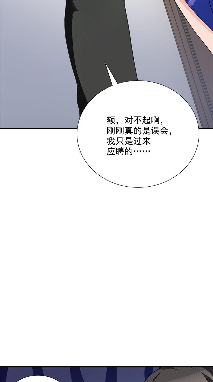 【小漫画】失业青年意外获得透视能力,从此遍阅世间美人...