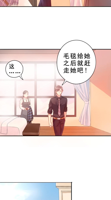 【免费漫画】多年之后重逢,她还是没能够逃出他的掌心....