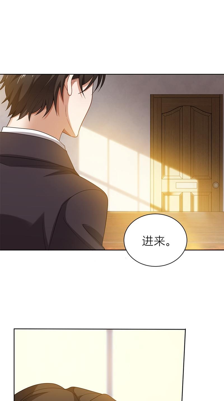【小漫画】结婚当天沦为下堂妻,六年后他却还是不肯放过她!