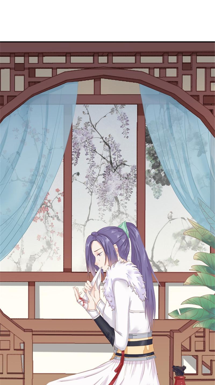 【小漫画】她难产生下公主,冷酷帝君却只冷冷地赐了三个字...