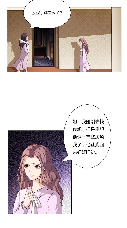 【小漫画】渣配战斗力太低,女主表示实力完全发挥不出来!!