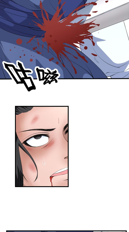 【小漫画】任他凡事清浊,为你一笑间轮回甘堕。