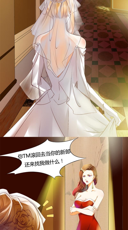 【小漫画】她身为死神却想谈恋爱,经历无数短命男票终于寻到真命天子!