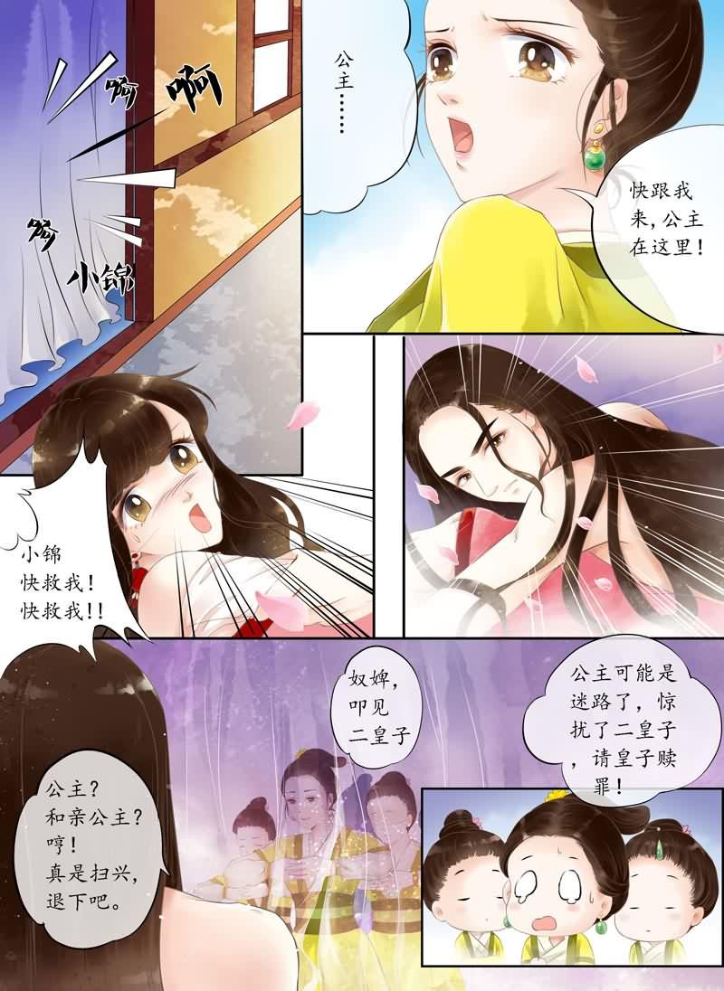 【小漫画】重生一世,总要收起矫情,换个活法儿!