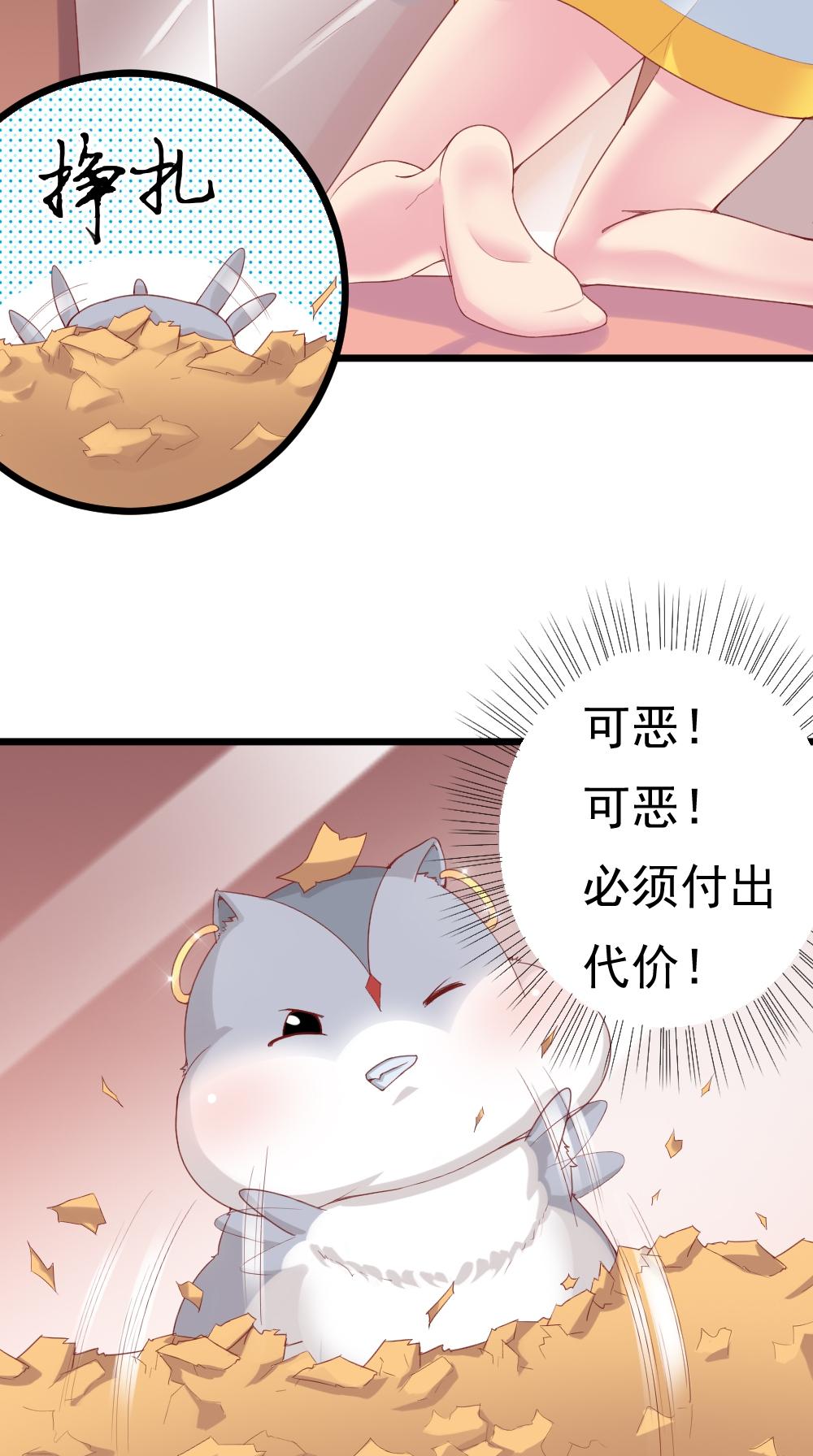 【小漫画】她没想到一次醉酒之后,竟惹上了恶魔总裁成为他的心尖人!