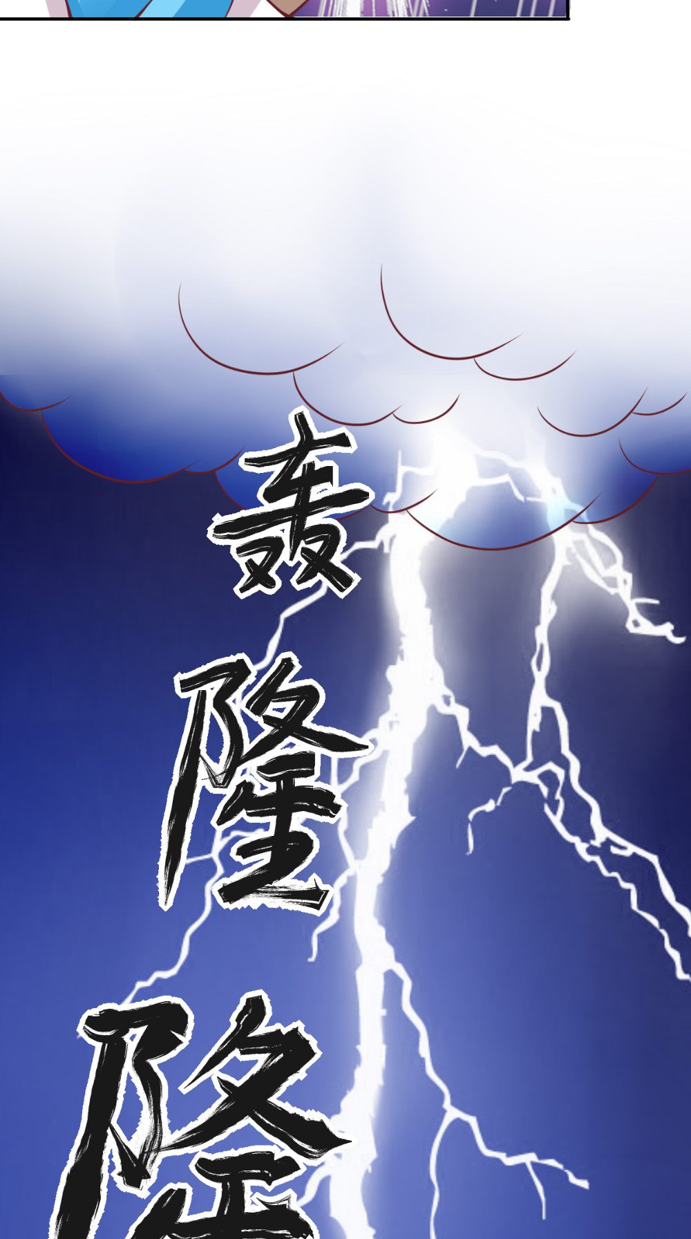 【小漫画】从今以后我只为自己而活,遇神杀神,遇佛杀佛!!