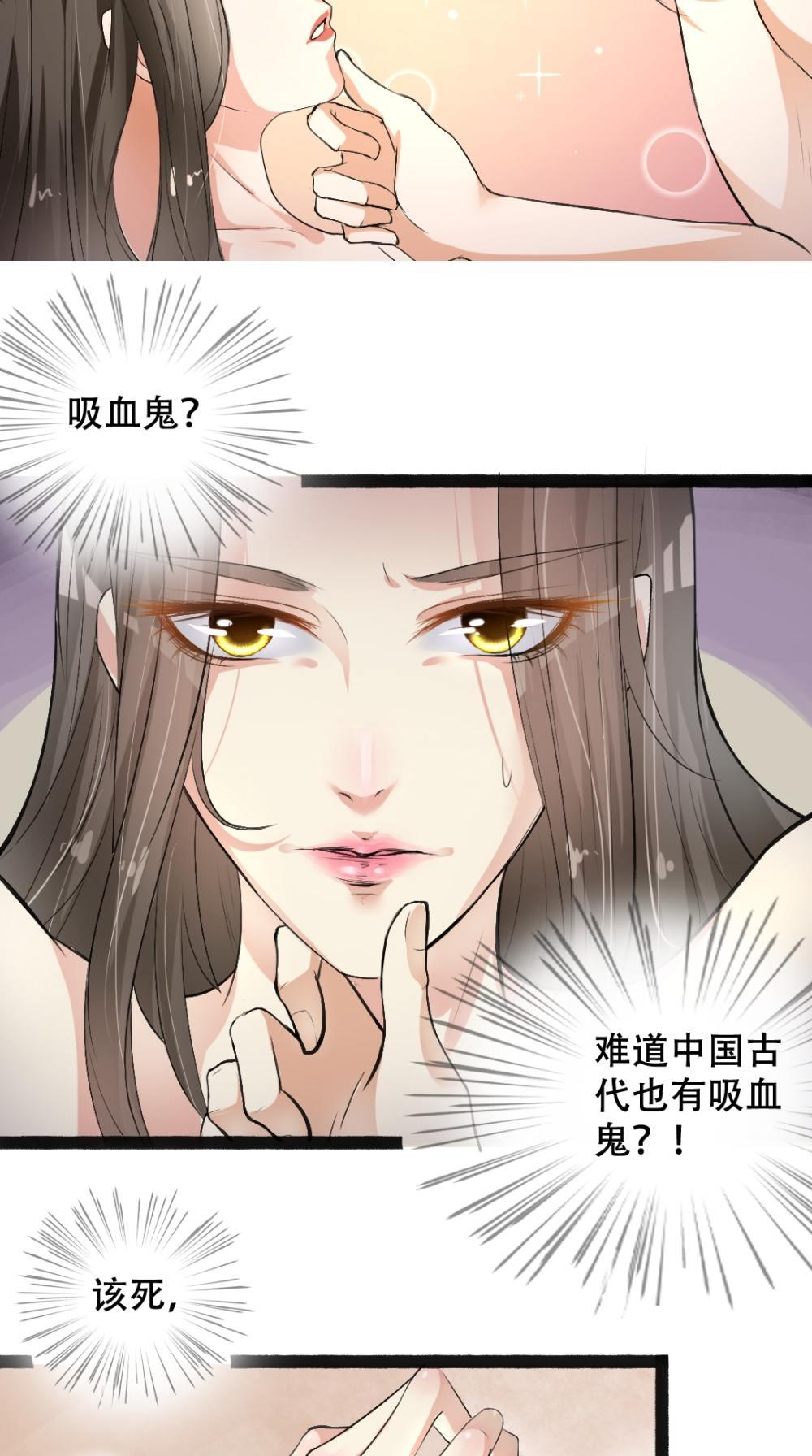 【小漫画】王牌特工一朝穿越被逼改嫁,还惨遭亲妹毁容父亲毒打!