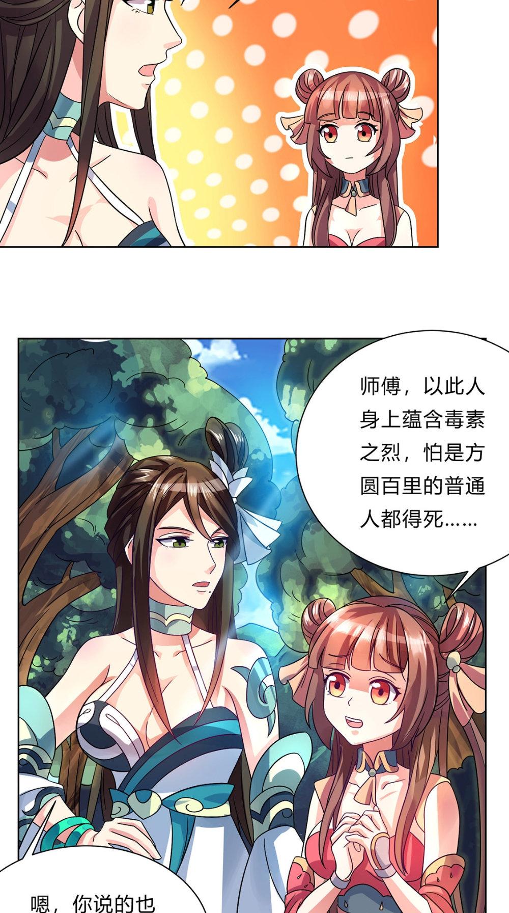 【小漫画】为了给女友一个生日惊喜的他,却发现她与其他男人...