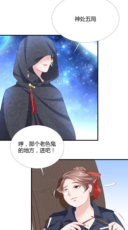 【小漫画】绝世美女下嫁给傻小子,真相竟是...