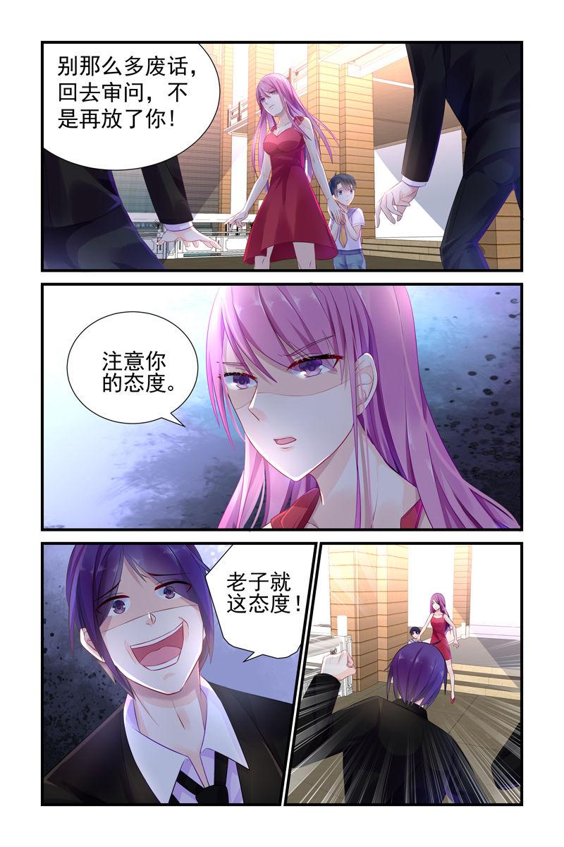 【小漫画】为了安葬母亲她答应嫁给他,婚礼现场却只剩下她一个人...
