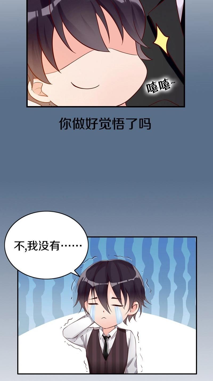 老婆大人有点冷韩国漫画