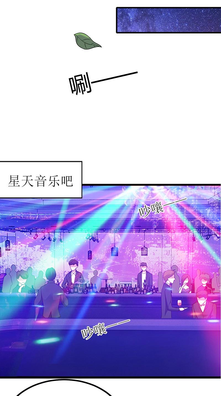 闪婚厚爱:宠妻太霸道韩国漫画