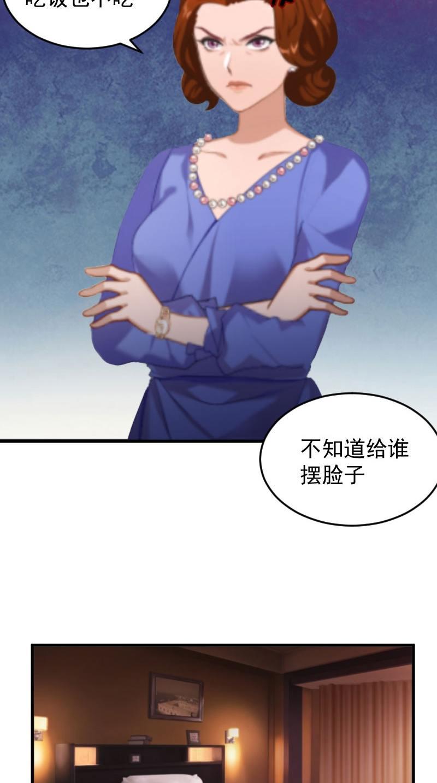 误入婚途:叛逆娇妻不好惹韩国漫画