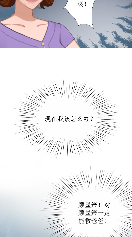盛世情缘韩国漫画