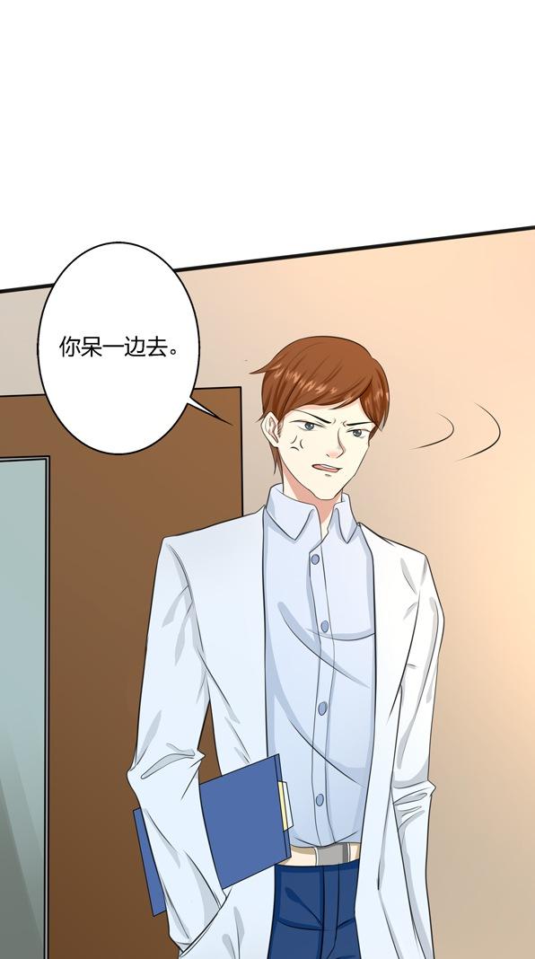 韩国漫画都市最强医仙