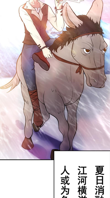 八目山下韩国漫画