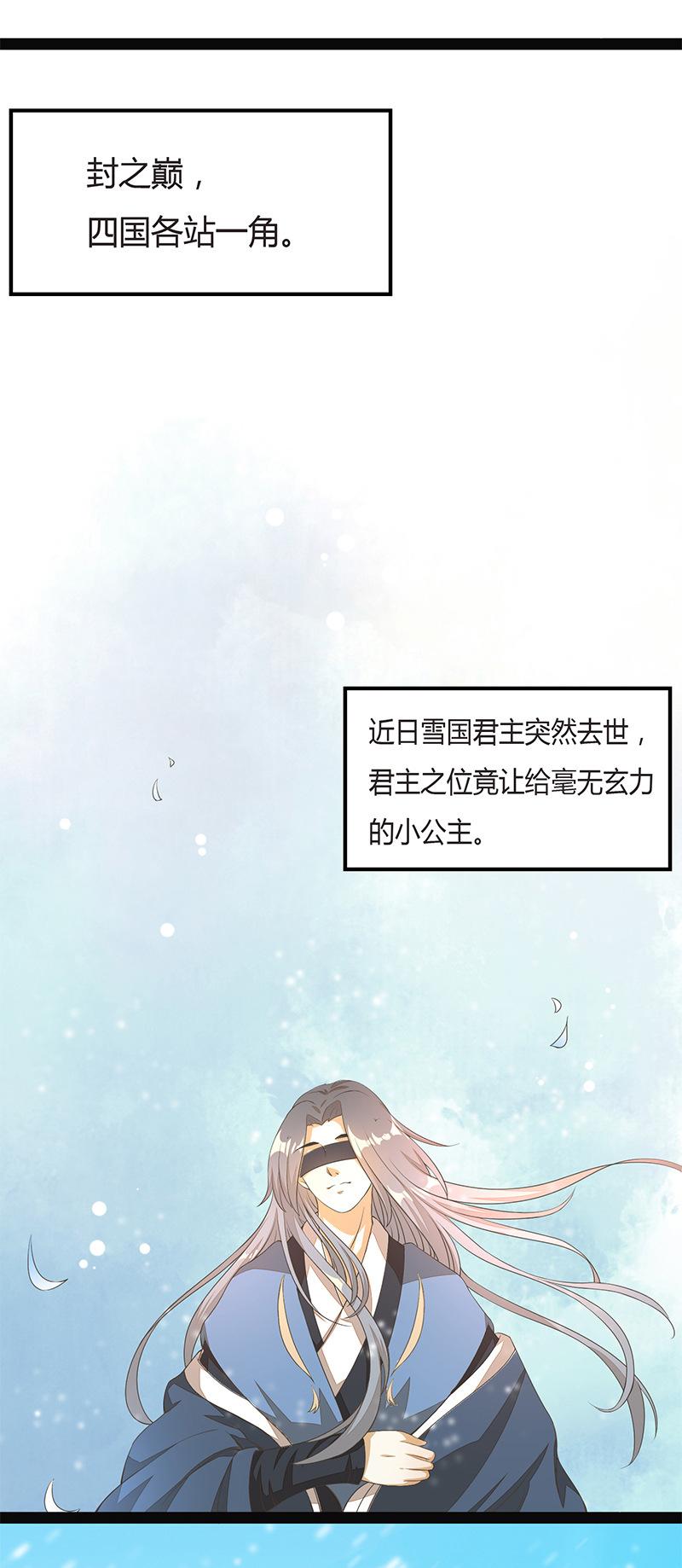 女王在上韩国漫画